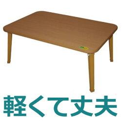 パレットテーブル PA-75NA