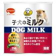 ビタワン マミール 子犬のミルク 250g【RCP】