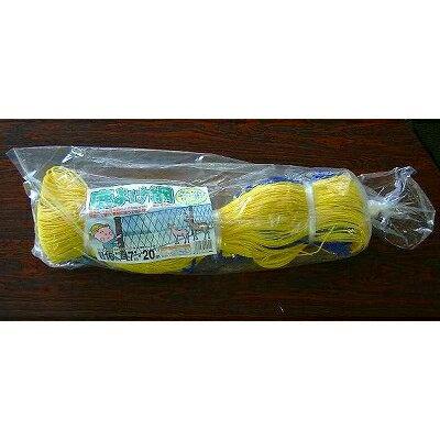張りやすい!かんたんネット張りロープ付!鹿よけ網(黄色)16CM1.7X20M 防獣ネット【マラソン11...