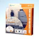 映像や音声、静止画像を電波で送信!【カー用品 ラジオ】AVトランスミッター AV-T1