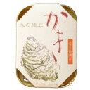 京都 竹中缶詰 かき燻製 天の橋立 海の幸三昧シリーズ 8缶まではメール便 お花見 パーティに 牡蠣 魚 つまみ 【RCP】