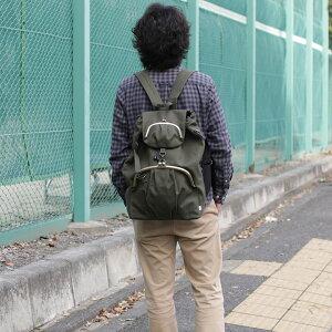 がま口リュック(大)無地海松色-モデル着用イメージ