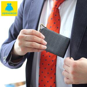 【在庫商品】仕切り付きがま口カードケース【AYA-TORA】<がまぐち/かわいい/名刺入れ/ナチュラル/カードケース/ポイントカード入れ/手作り/和雑貨>