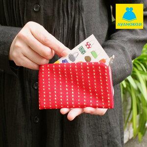 【在庫品】仕切り付きがま口カードケース【ちりめん・小紋柄】<がまぐち/かわいい/名刺入れ/ナチュラル/カードケース/ポイントカード入れ/手作り/和雑貨>