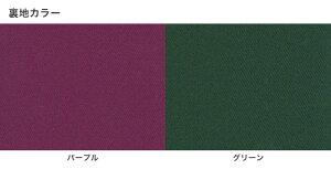 TAWARA型がま口ボストンバッグ【ドクロ金襴】