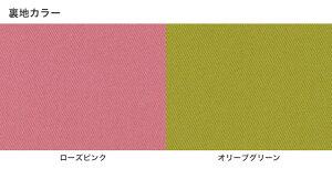 TAWARA型がま口ボストンバッグ【リネン】