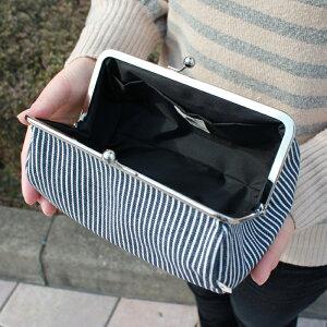 【受注生産品】TAWARA型がま口コスメポーチ【綿布・ヒッコリー】