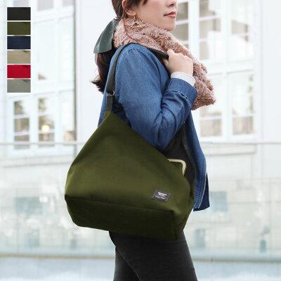 【あやの小路】がま口スクエアワンショルダーバッグ【Sarei コーデュラ(R)Eco Fabric】