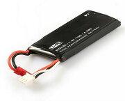 ハブサン クアッドコプター バッテリー