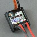 Mtroniks Micro Viper Marine10