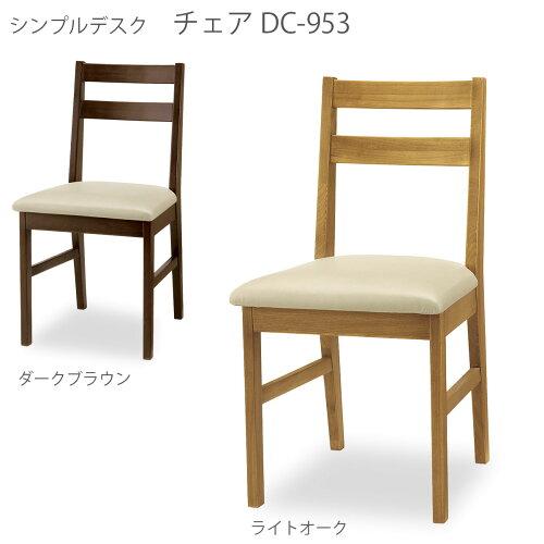 曙工芸製作所シンプルデスクシリーズチェアーPVCクッション