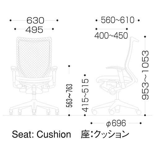 オカムラバロンチェアタスクチェアスタンダードメッシュタイプハイバックフレームカラー:シルバー背:メッシュシート:クッションボディカラー:ホワイトアジャストアーム
