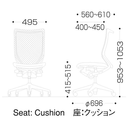 オカムラバロンチェアタスクチェアスタンダードメッシュタイプハイバックフレームカラー:ポリッシュ背:メッシュシート:クッションボディカラー:ブラック肘なしハンガー付き