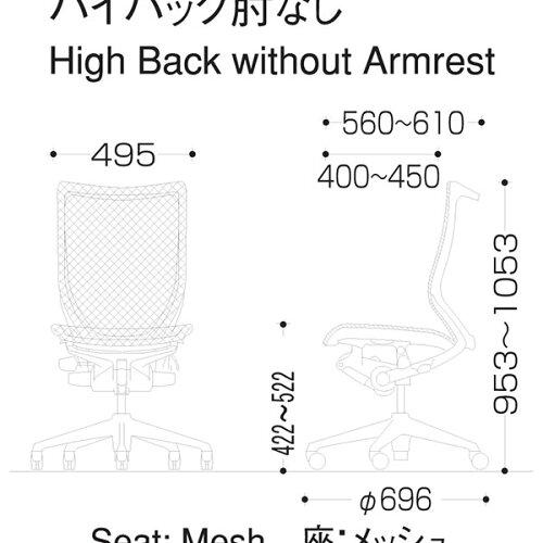 オカムラバロンチェアタスクチェアスタンダードメッシュタイプハイバックフレームカラー:ポリッシュ背:メッシュシート:メッシュボディカラー:ブラック肘なし