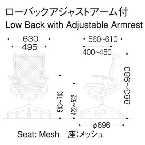 オカムラバロンチェアタスクチェアスタンダードメッシュタイプローバックフレームカラー:ポリッシュ背:メッシュシート:メッシュボディカラー:ホワイトアジャストアームランバーサポート付き