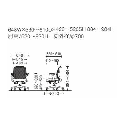 シルフィー(Sylphy)オフィスチェアローバックメッシュアジャストアーム樹脂脚ブラックフレームC681XR-FMP5ライムグリーン