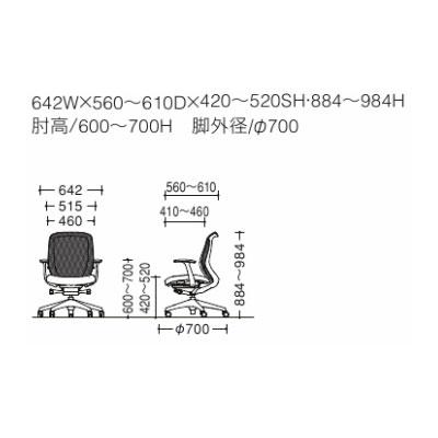 シルフィー(Sylphy)オフィスチェアローバックメッシュデザインアーム樹脂脚ブラックフレームハンガー付きC642XR-FMP3ミディアムブルー