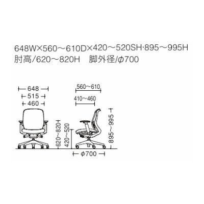 シルフィー(Sylphy)オフィスチェアローバッククッションアジャストアームアルミ脚ブラックフレームハンガー付きC684BR-FSF3ミディアムブルー