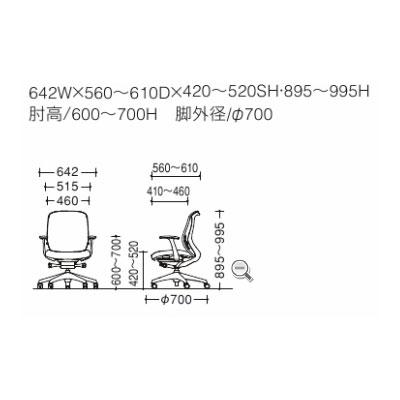 シルフィー(Sylphy)オフィスチェアローバッククッションデザインアームアルミ脚ホワイトフレームC643BW-FSG8オレンジ