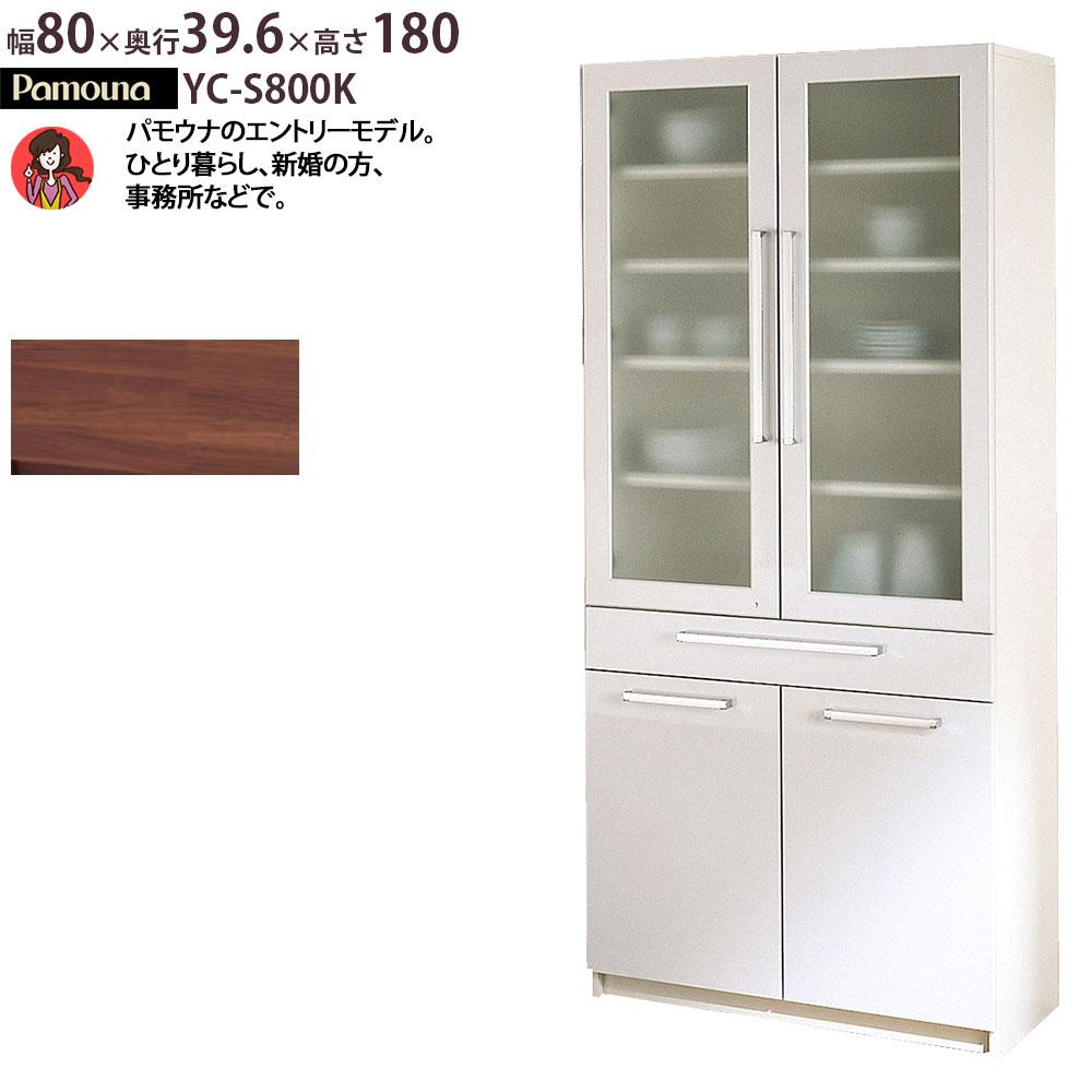 パモウナ 食器棚 完成品 YC-S800K 幅80×高さ180cm プレーンホワイト ウォールナット 頑丈 北欧 スリム 一人暮らし 薄型 省スペース