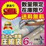 【BIO】フラットバルブ式ふとん・衣類圧縮袋バリューセット6枚入