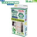 圧縮袋 衣類 ハンガー オリエント Q-PON(キューポン)対応 日本製 【フラットバルブ式つるせる衣類圧縮袋ロング 2枚入】