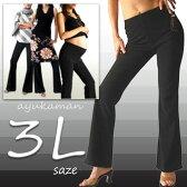 【P-1-3L】ヨガパンツ ストレッチパンツ 美脚パンツ 魔法のパンツ 丈の長さも選べる マガンダパンツ S M L 2L 3L 黒【やせて見える不思議なパンツ】