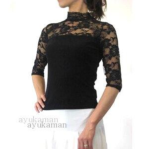 社交ダンス ドレス コーラス衣装 社交ダンス衣装 ダンス衣装 ダンス ドレス衣装 ステージ衣装 ...