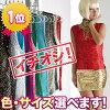 【T-11】ハリスパンタンクトップ★ダンス衣装