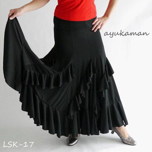 社交ダンス フラメンコ 衣装 5847 ななめに入ったフリルがボリュームたっぷりなフラメン...