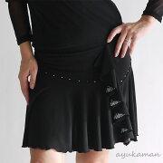 ミニスカート オーバー スカート エクササイズ ステージ