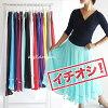 【sk06】裾サテンリボンスカート(黒)★フォーマルパーティステージ衣装ダンス
