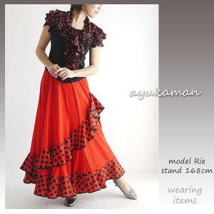 【lsk07】ダンスウェアステージ衣装レディース水玉フリルロングスカート全16色6603#パソドブレロングスカート黒フリルスカートダンススカートロングフラメンコ衣装Flamenco社交ダンスロング丈スカートフラメンコ衣装