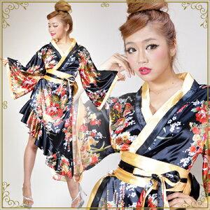 Producto agotado Traje de Oiran Cosplay [cwa13-lon] 0013 4246 Vestido de kimono: llamarada lateral larga (mangas pequeñas) Patrón japonés Patrón floral con gancho obi Patrón japonés Traje de Oiran de una pieza Vestido de Oiran Vestido de kimono Oiran Vestido de patrón japonés Oiran Vestido de patrón japonés Oiran Traje de Kimono Cosplay largo Traje de Yosakoi