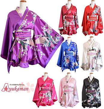 よさこい 衣装 孔雀柄 ミニ 着物 ドレス 和柄 衣装 ダンス 着物ドレス よさこい 花魁 コスプレ キャバドレス【cwa1017】1017 yosakoi