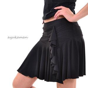 フロントフリルミニスカート オーバー スカート ウォーキング エクササイズ