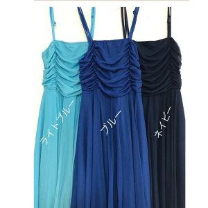 ランキング1位獲得 社交ダンス ダンス衣装 16色 ドレス ロングドレス 演奏会 結婚式 ワン