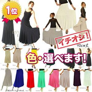 フレアースカート スカート