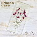 【メール便送料無料】iPhoneXRiPhoneXSiPhoneXSMax対応押し花iPhoneケース赤いかすみ草のブーケ綺麗で可愛い本物のお花のハンドメイドスマホケースハードケース携帯カバーアイフォンiPhoneX88Plus77Plus6s6sPlus66PlusSE5s5