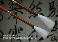 最高級羊毛書道筆久保田号墨吐龍二号
