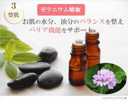 洗顔石鹸 固形 石鹸 いい香り【プリンセス石鹸】
