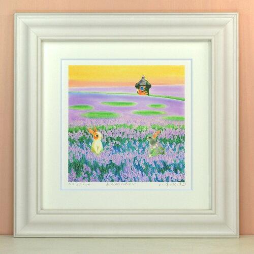 Lavender〔栗乃木ハルミ・くりのきはるみ〕/インテリア 壁掛け 額入り...