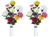 【仏花】仏花ゆり2個セット/光触媒 観葉植物 ウンベラータ フェイクグリーン 花 胡蝶蘭 開店祝い 開業祝い 誕生祝い 造花 アートフレーム おしゃれ