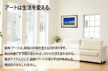 《名画》クリムト接吻(せっぷん)/絵画や壁掛けなど10,000点、日本最大級の絵画作品数。絵画といえば、あゆわら【送料無料】【楽ギフ_包装】【楽ギフ_のし宛書】【楽ギフ_メッセ入力】【ギフトタグ】【RCP】【HLS_DU】05P01Jun14