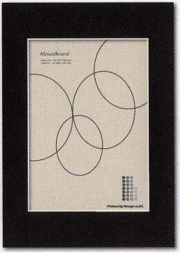 フレーム用マットボード ゆうパケット Mountboard Black B4 Type-B5/インテリア 壁掛け 額入り 油絵 ポスター アート アートパネル リビング 玄関 プレゼント モダン アートフレーム おしゃれS