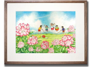 【絵画】石楠花(しゃくなげ)の咲く丘/427x335x0/M/