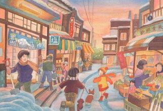 【絵画】冬の商店街/427x335x0/M/