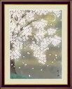日本画 花鳥画 春飾り 三日月夜桜 森山 観月 手彩仕上 高精細巧芸画/インテリア 額入り 額装込 アート リビング プレゼント アートフレーム おしゃれ 飾る グッズ ギフト Mサイズ 巣ごもり
