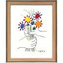 絵画 パブロ ピカソ「花束を持つ手」/インテリア 壁掛け 額入り 額装込 風景画 油絵 ポスター アート アートパネル リビング 玄関 プレゼント モダン アートフレーム おしゃれ 飾る 4Lサイズ 巣ごもり