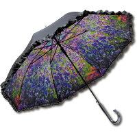 傘 名画フリルジャンプ傘〜晴雨兼用〜(モネ「モネのアイリスガーデン」) 日傘 雨傘 おしゃれ レディース 長傘 レイングッズ 雨の日 おでかけ 58cm 大きめ 雨 ワンタッチ UVカット 5Lサイズ